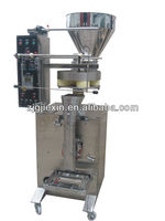 Salt filling machine