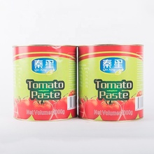 3000g chinese price good quality organic canned tomato paste