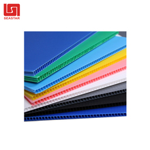 Hot sale black hard plastic sheet corrugated ISO certified company