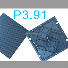 P 3.91 indoor <strong>led</strong> <strong>display</strong> and make p5.95 which is more brighter