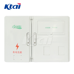 Promotional waterproof square 3 phase steel electric meter box