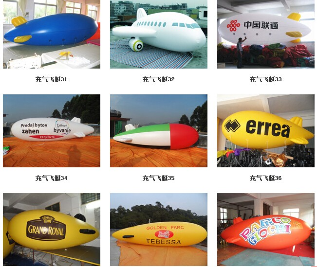 giant inflatable advertising flying blimp