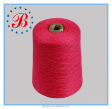 High Quality Nm 65/2 100% Tussah Silk Yarn Knitting yarn Dyed and natural yellow color available with Free sample