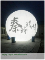 Latest light inflatable with party decoration