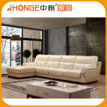 bright colored sectional hot sale home furniture buffalo