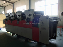 4-color offset press printing machine,printing&numbering offset printing machine,used offset printing machine