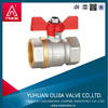 Standard Standard or Nonstandard and Water Media hydraulic control valve