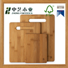High quality custom totally bamboo 3 piece cutting board bamboo wood chopping board