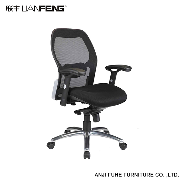 Multi-function black adjustable metal office chair with armrest frames