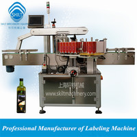 Sweet almond oil labeling machine for square bottles 0086-18917387699