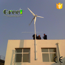 Mini windmills 600 watt, wind generator 600w, low speed wind turbine 1kw