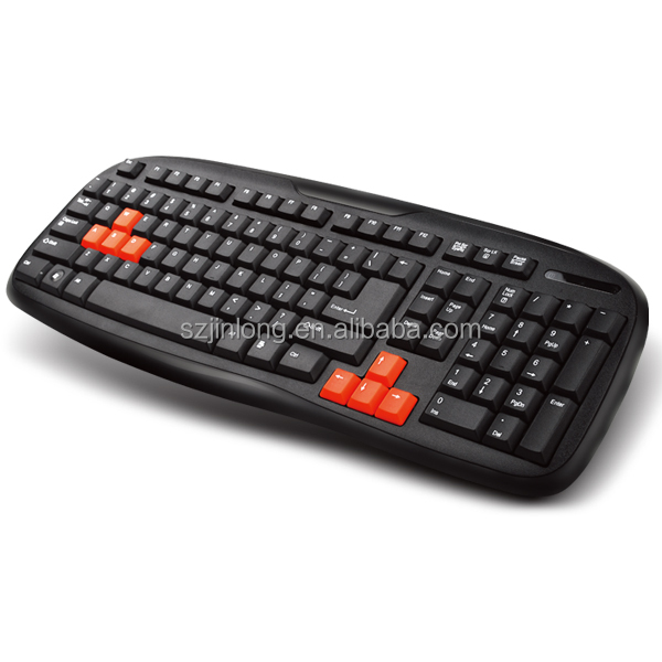 2016 cheapest computer best selling wired multimedia USB keyboard