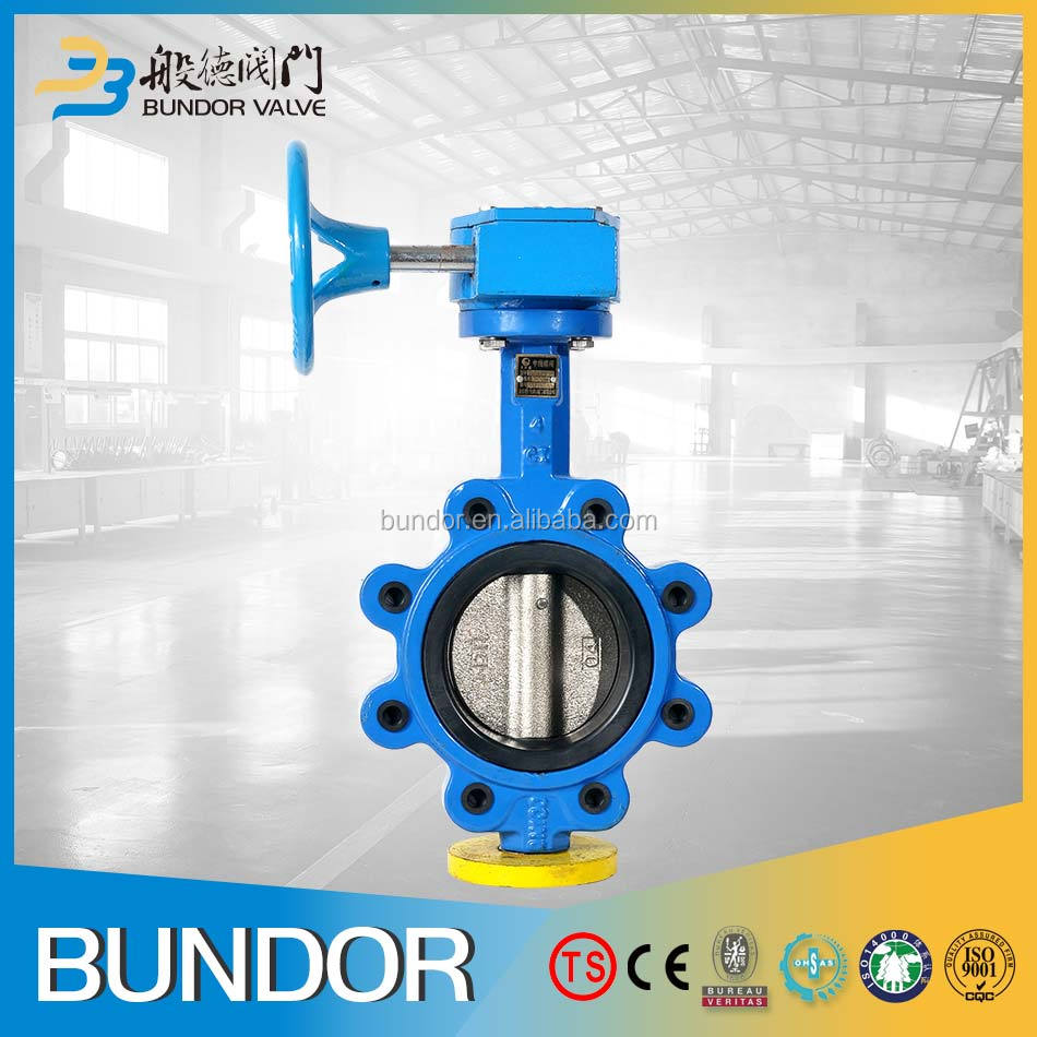 rubber line cast iron 8 16 gear operated lug style bare shaft butterfly valve