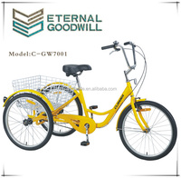 2015 hot sale single speed new model three wheel Adult Tricycle /single speed cargo bike /adult cargo bike for sale