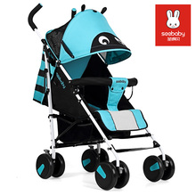S02-2 Seebaby new design Baby stroller manufacturer Japanese baby strollers