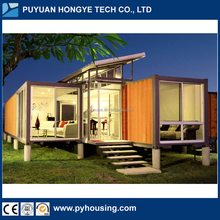 2017 China Hot Selling Home Designs Container Homes Mobile Luxury Prefab Container Houses