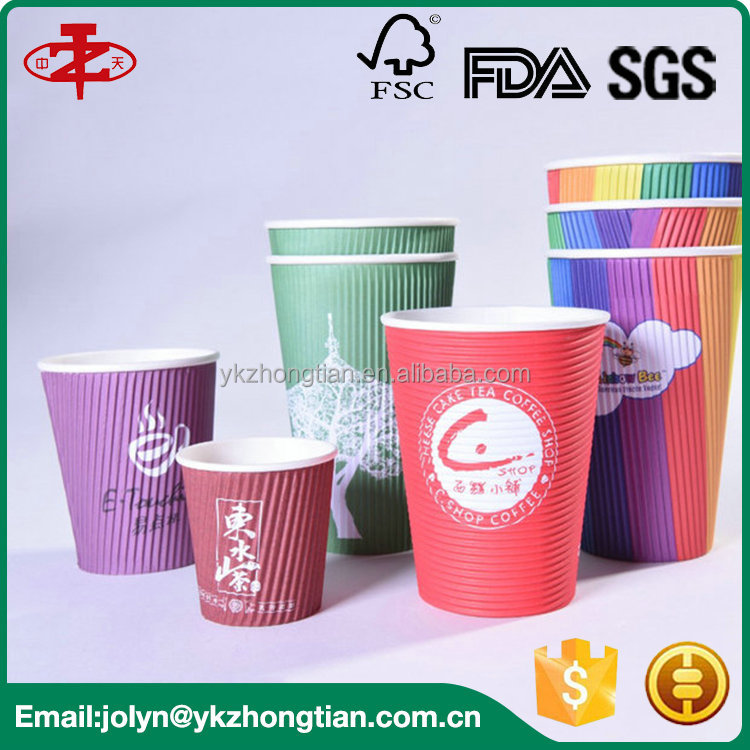 Custom Design Disposable Ripple Wall PE Coated Paper Cup Blank