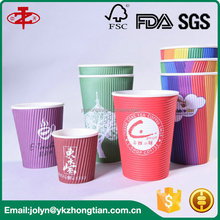 Wholesale Custom Design Disposable PE Coated Ripple Wall Paper Cup With Low Price