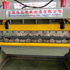 2016 Hot Sale Colored Glaze Steel Tile Type and Tile Forming Machine,roof forming machine Type machine make corrugated sheets st