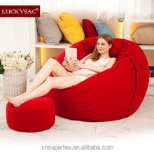 Luckysac pu leather beanbag beanbag single tatami bedroom ba.
