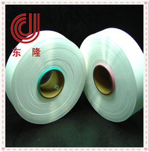 Best prices Raw white & dope dyed DTY 75 72 100% polyester yarn