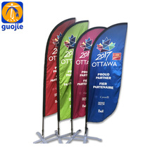 Chinese supplier fabric beach flag outdoor business advertising flag