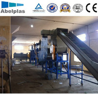 pet bottle recycling equipment/used pet flakes bottle washing recycling line