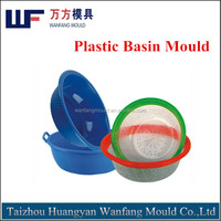 household products mould new design plastic basin mould