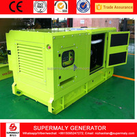 10KVA - 20KVA small altra super silent diesel generator set for home use