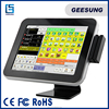 12 inch cheap pos system /touch screen pos machine with card reader for supermarkrt