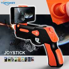 2017 Wholesale Hot Selling Pocket Mini Portable New Invention Best Gifts Electronic Devices And Games Toy Gun For Kids Children