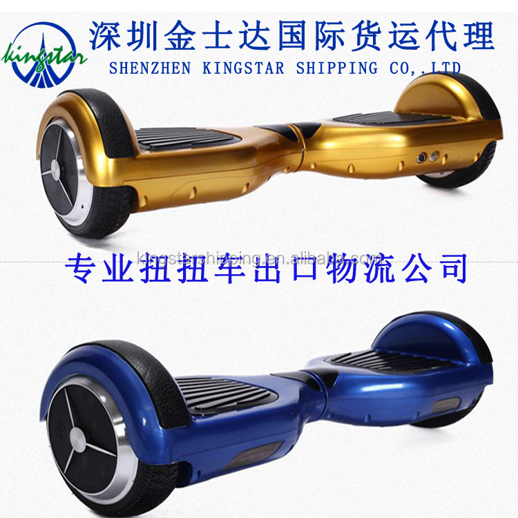 international shipping single wheel electric scooter agency ltd