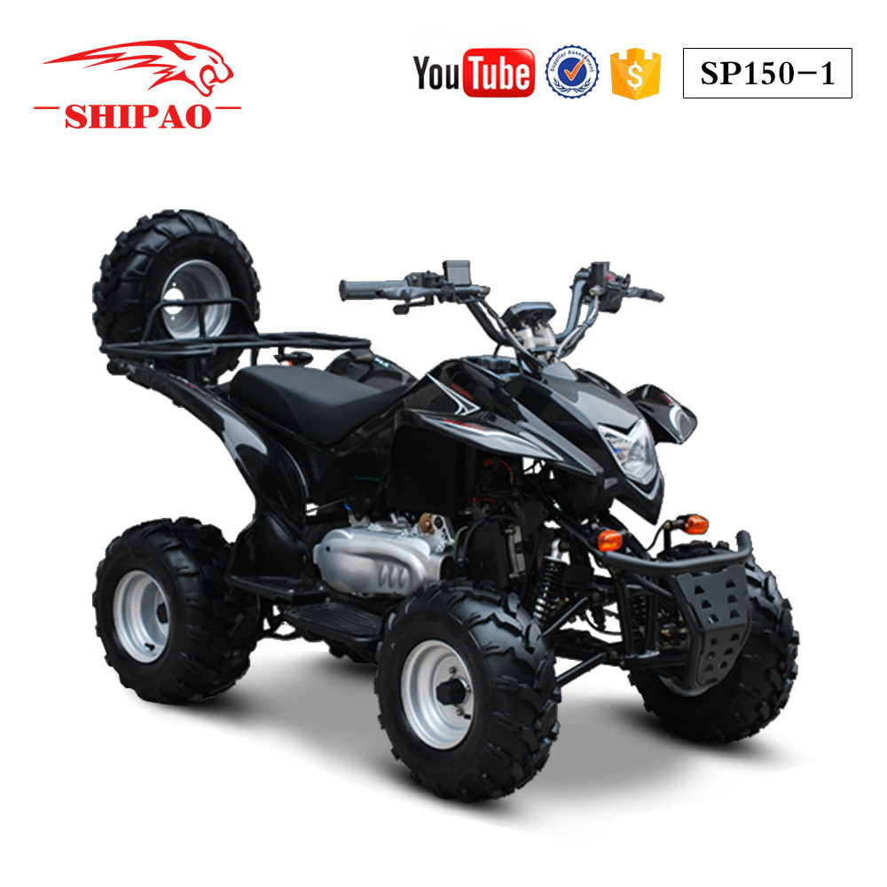 SP150-1 Shipao nice quad bike experience for two