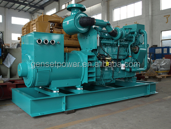 With Cummins Diesel Engine marine generator 350kw