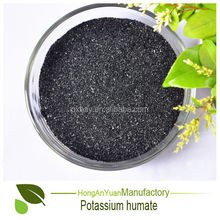 HAY Pingxiang Super humic acid agro based industries