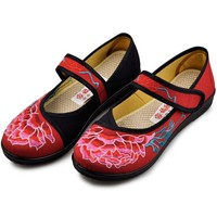 Chinese Embroidered Shoes Red/Black Chinese traditional shoes Beijing cloth shoe