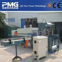 PMG-500 L type Automatic best price PE film heat shrink wrapping machine