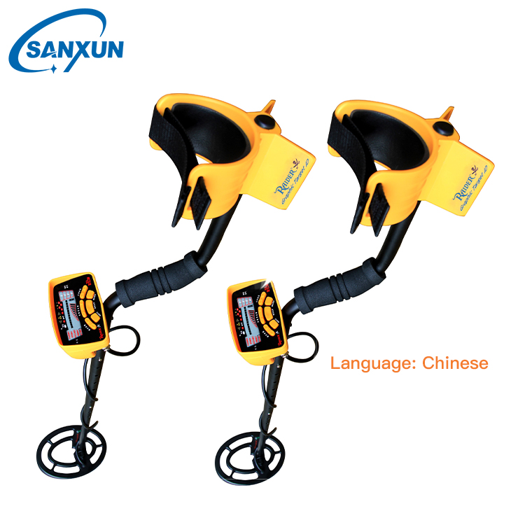 High Depth Ground Metal Detector , Iron Detector