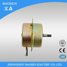 low noise high speed ac ventilation fan motor 230v 50hz