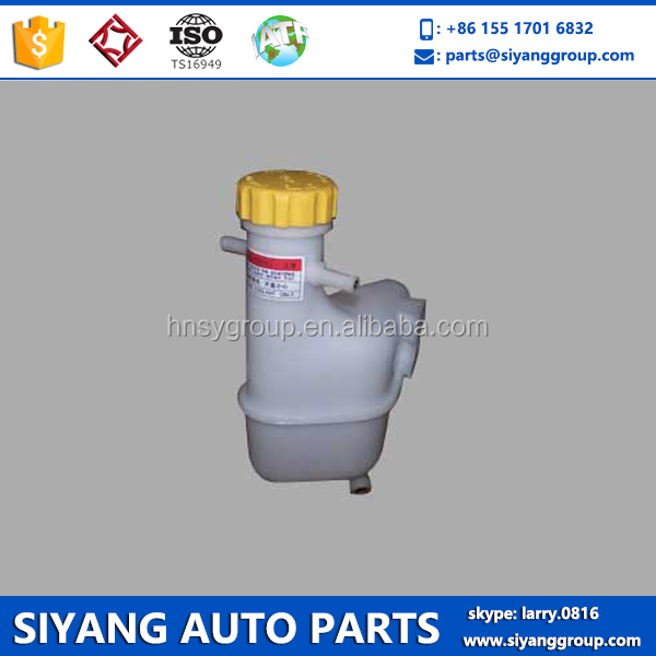 S11-1311110KA chery QQ spare parts expansion tank