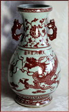 Museum Quality Masterpiece, Ming Dynasty(Hong Wu, 1368-1498) Dragon-Cloud Pattern Underglaze Red Vase (159)