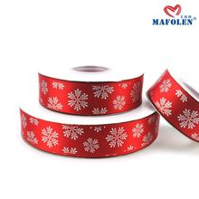 Best quality pleated satin ribbon trimming personalized 1 inch red ribbon christmas fancy