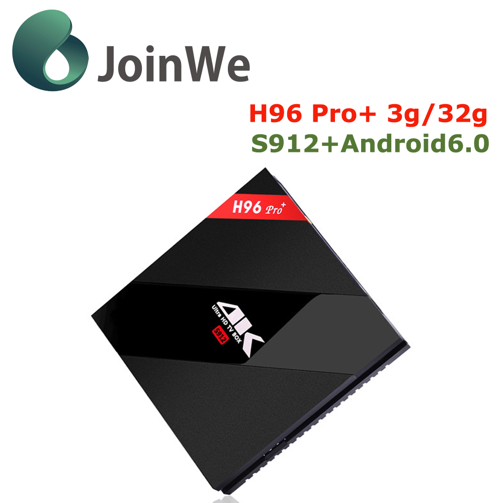 2017 new arrival T96 pro amlogic s912 android 6.0 tv box 5.8g AC wifi 1000M Lan kodi 4k tv box H96 pro