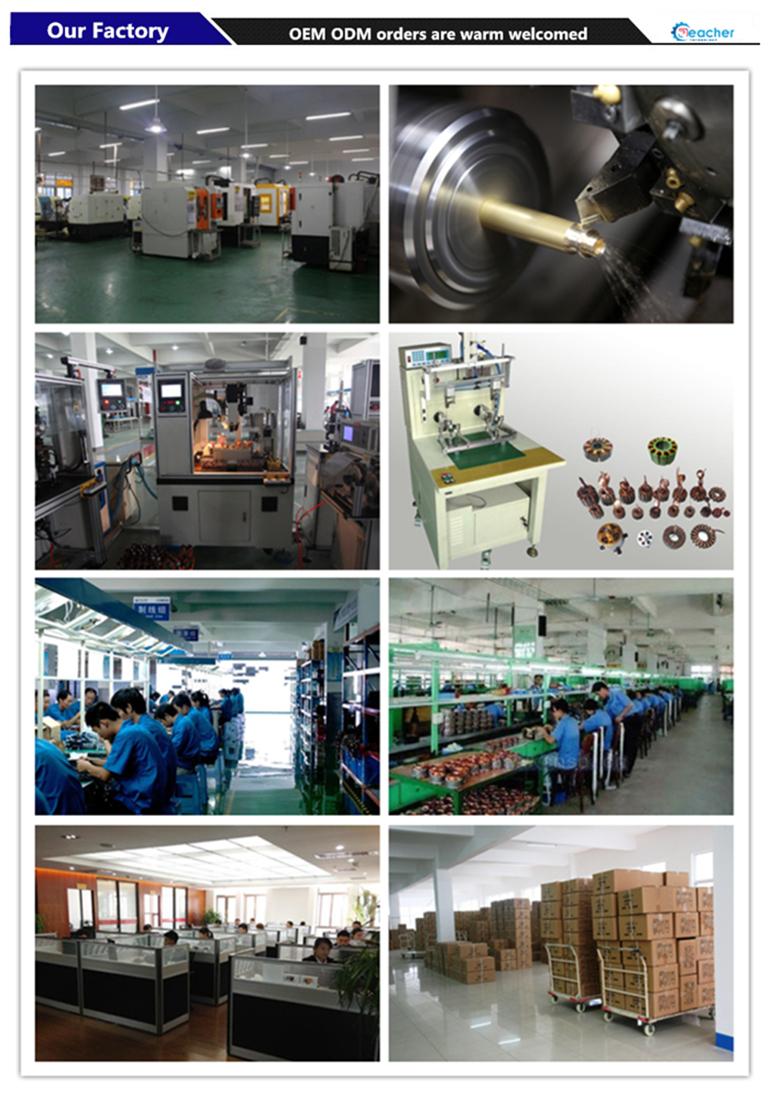 6.factory.jpg