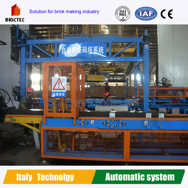 Beautiful Hot Sale beton paver brick machine