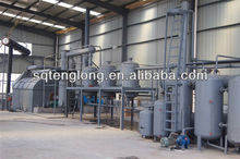 used tyre plastic rubber recycling plant to fuel oil