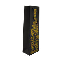 Black paper card wine bottle gift bag