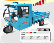 1200w electric cargo tricycle with cabin