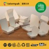 small medium standard PP single-celled safety food package paper box