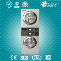 Washer and dryer lowest prices, top rated washing machine, the best washer and dryer